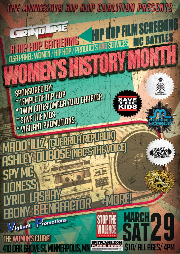 womens hip hop month